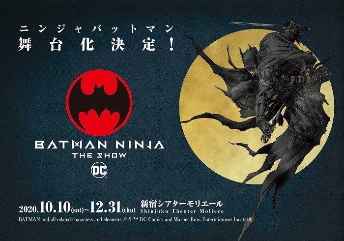 《忍者蝙蝠侠》即将推出舞台剧