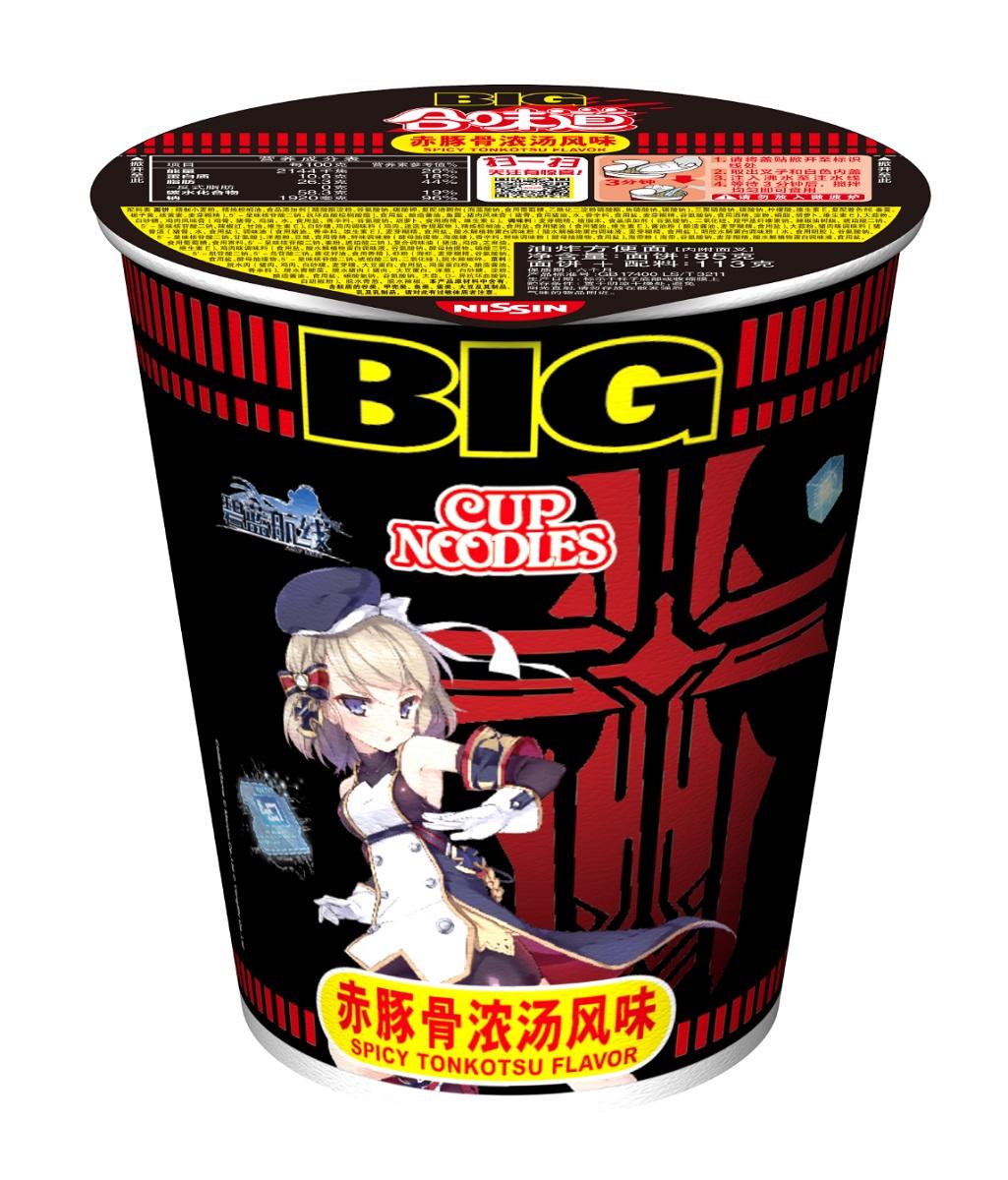 合味道碧蓝航线联动款泡面开卖,不仅有特别包装,还更大了!